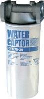 Filter Water Captor 150 ltr